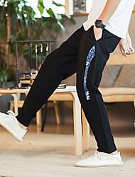 Недорогие -Муж. Гарем Сплетенные брюки Черный Темно-синий Виды спорта Сплошной цвет Хлопок Штаны Нижняя часть Тренировка в тренажерном зале Большие размеры Спортивная одежда Легкость Быстровысыхающий / Луч