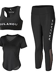 voordelige -3 stuks Dames Yoga pak Wit Zwart Sport Modieus Sportoutfits Yoga Gym training Korte mouw Sportkleding Ademend Sneldrogend Zweetafvoerend Power Flex Hoge Elasticiteit