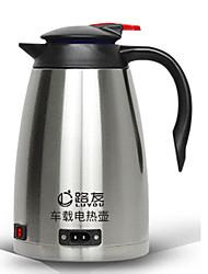 Недорогие -hdk из нержавеющей стали автомобильный электрический чайник 1.2 л портативный малошумный удобный дизайн 12/24 В
