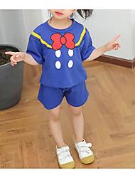 hesapli -Bebek Genç Kız Temel Solid Yarım Kol Normal Polyester Kıyafet Seti Doğal Pembe