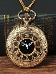 Недорогие -Муж. Карманные часы Кварцевый Золотистый Повседневные часы Крупный циферблат Аналоговый Мода - Золотистый