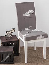 levne -Potah na židli Tisk Barvená příze / S potiskem Polyester potahy