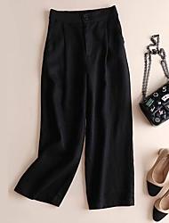 baratos -Mulheres Básico Perna larga Calças - Sólido Bege