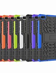 Недорогие -Кейс для Назначение Lenovo Lenovo Tab E7 (TB-7104) Защита от удара / со стендом Кейс на заднюю панель броня Твердый пластик