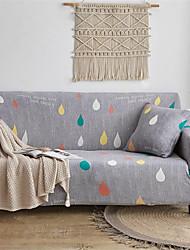 billige -Sofatrekk Romantik Garn Bleket Polyester / bomullsblanding slipcovere