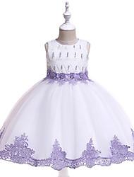 hesapli -Çocuklar Genç Kız Actif / Tatlı Solid Kolsuz Diz-boyu Elbise YAKUT
