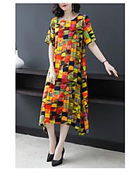 ราคาถูก -สำหรับผู้หญิง วินเทจ Shift แต่งตัว - ลายพิมพ์, รูปเรขาคณิต midi