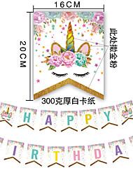 Недорогие -Вечеринка Чистая бумага 1 комплект День рождения