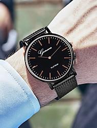 hesapli -Erkek Elbise Saat Quartz Silikon Siyah / Gümüş / Gül Altın 30 m Su Resisdansı Gündelik Saatler Havalı Analog Günlük Moda - Siyah Gümüş Gül Altın Bir yıl Pil Ömrü