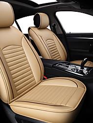 Недорогие -автомобильные принадлежности летние полностью кожаные автокресла сиденья комплект прохладной подушке подушки сиденья автомобиля четыре сезона универсальный коврик четыре сезона