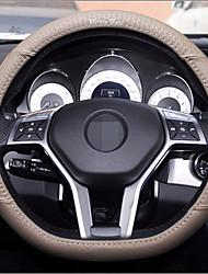 Недорогие -универсальный кожаный авто руль крышка нескользящая крышка посадки диаметр 38 см с плоским дном