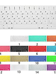 Недорогие -Европейская версия арабской клавиатуры клавиатуры Apple, ноутбук клавиатура защитная пленка для MacBook Air Pro Retina 11/12/13/15 дюймов сплошной цвет силикона