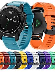 Недорогие -Ремешок для часов для Fenix 5 / Fenix 5 Plus / Forerunner 935 Garmin Спортивный ремешок / Классическая застежка / Современная застежка силиконовый Повязка на запястье
