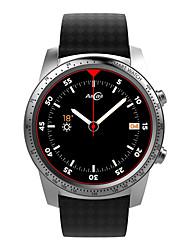 Недорогие -Нарядные часы Кожа Аналоговый Серебряный / Нержавеющая сталь