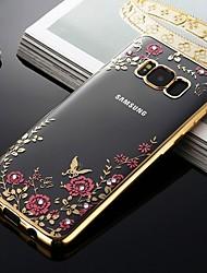 Недорогие -Кейс для Назначение SSamsung Galaxy S9 / S9 Plus / S8 Plus Защита от удара / Защита от пыли / С узором Кейс на заднюю панель Цветы Мягкий ТПУ