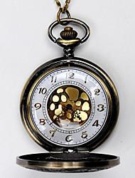 Недорогие -Муж. Карманные часы Кварцевый Старинный Повседневные часы Cool Аналого-цифровые Винтаж - Бронзовый