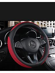Недорогие -воздухопроницаемый и износостойкий кожаный чехол на руль четыре сезона универсальные кожаные ручки автомобиля сшитые вручную квадратные пластины
