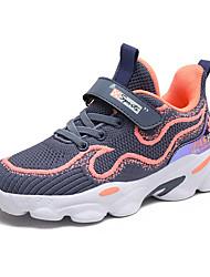 abordables -Garçon Maille Chaussures d'Athlétisme Grands enfants (7 ans et +) Confort Violet / Dorée / Rouge Automne