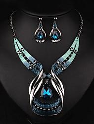 Недорогие -Жен. Серьги-слезки Ожерелья-бархатки Ожерелья с подвесками 3D Уникальный дизайн Винтаж Серьги Бижутерия Синий Назначение Праздники 1 комплект