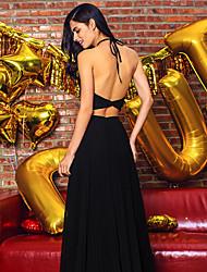 Open Back Prom Dresses