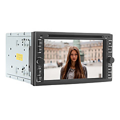 cheap Car DVD Players-6.2 Inch 2 DIN Universal Car DVD Player with Radio,DVD,SD,USB,Bluetooth,ipod