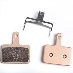 billiga Cykeldelar-Cykelbromsar och delar Bomsmatta Metall