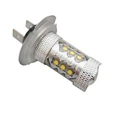 お買い得  車用フォグランプ-H7 車載 ホワイト 80W 内蔵LED 高性能LED 6500-7000 フォグランプ