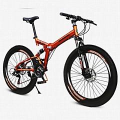 אופני הרים מתקפל אופניים רכיבת אופניים 21 מהיר 700CC/26 אינץ' וזוהר SYS דיסק בלימה כפול מזלג בולם אויר שלדת סגסוגת אלומיניום רגיל