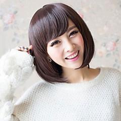 cheap Wigs & Hair Pieces-the girl short hair bobo lovely fluffy face vs