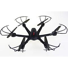 billige Fjernstyrte quadcoptere og multirotorer-RC Drone MJX X600 4 Kanaler 6 Akse 2.4G Uten kamera Fjernstyrt quadkopter Fjernstyrt Quadkopter Fjernkontroll USB-kabel 1 Batteri Til