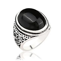Women's Fashion Diamond Exquisite Carved Agate Gemstone Popular Simple Ladies Ring