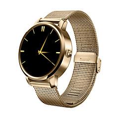 tanie Inteligentne zegarki-Inteligentny zegarek na iOS / Android Wodoszczelny Czasomierze / Stoper / Rejestrator aktywności fizycznej / Rejestrator snu / Pulsometry / Odbieranie bez użycia rąk / Obsługa multimediów
