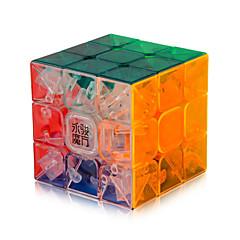 preiswerte -Zauberwürfel YongJun 3*3*3 Glatte Geschwindigkeits-Würfel Magische Würfel Puzzle-Würfel Profi Level Geschwindigkeit Quadratisch Silvester