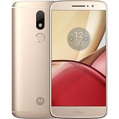 Motorola Moto M XT1662 5.5 inch 4G Smartphone (4GB + 32GB 16MP Octa Core 3050mAh)