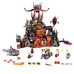 / לקבלת מתנה אבני בניין / מתכת / פלסטיק כל קשת צעצועים