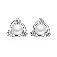 cheap Earrings-Imitation Pearl Imitation Pearl Stud Earrings - White Earrings For Wedding / Party / Daily