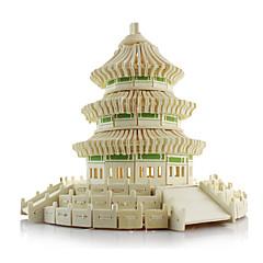 3D퍼즐 직쏘 퍼즐 장난감 유명한 빌딩 건축 시뮬레이션 남여 공용 조각