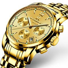 Men's Wrist watch Bracelet Watch Casual Watch Sport Watch Military Watch Dress Watch Fashion Watch Japanese Quartz Calendar / date / day