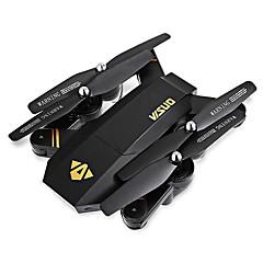 드론 VISUO XS809W 4CH 6 축 0.3MP HD 카메라와 함께 높이 들고 와이파이 FPV 리턴용 1 키 헤드레스 모드 360동 플립 비행 액세스 실시간 영상 RC항공기 리모컨 카메라 USB 케이블 드론용 배터리1개 스크루 드라이버
