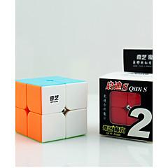 tanie Gry i puzzle-Kostka Rubika QIYI 2*2*2 Gładka Prędkość Cube Magiczne kostki Zabawka edukacyjna Gadżety antystresowe Puzzle Cube Edukacja Prostokątny
