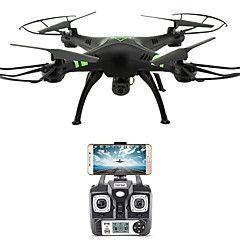 RC Drone X53 4-kanaals 6 AS 2.4G Met 0.3MP HD Camera RC quadcopter Hoogte Holding WIFI FPV Terugkeer Via 1 Toets Auto-Takeoff Toegang