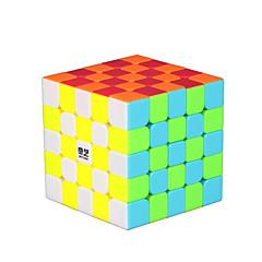 tanie Kostki Rubika-Kostka Rubika QI YI QIZHENG S 158 5*5*5 Gładka Prędkość Cube Magiczne kostki Puzzle Cube Bez naklejek Kwadrat Boże Narodzenie Urodziny