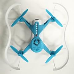 billige Fjernstyrte quadcoptere og multirotorer-RC Drone XK X150 4 Kanal 2.4G Med HD-kamera 1.0MP 720P Fjernstyrt quadkopter Sideflyvning Programmeringskabel Med kamera Fjernstyrt