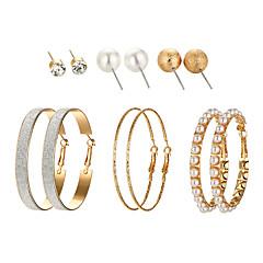 baratos Conjuntos de Bijuteria-Mulheres Conjunto de jóias - Simples, Coreano, Importante Incluir Brincos Curtos / Brincos em Argola Dourado / Prata Para Presente / Diário / Festa de Noite