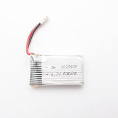 "Syma X5C X5C-1 X5SC X5SW Cheerson CX30W CX30S 3.7V 650mAH 1pcs סוללה מל""טים"