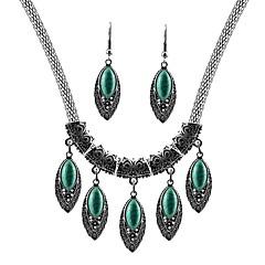 tanie Zestawy biżuterii-Damskie Turkusowy Leaf Shape Biżuteria Ustaw 1 Naszyjnik Náušnice - Vintage Modny Leaf Shape Silver Kolczyki wiszące Naszyjniki z