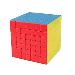 tanie Kostki Rubika-Kostka Rubika 1 PCS MoYu D0909 Rainbow Cube 7*7*7 Gładka Prędkość Cube Magiczne kostki Puzzle Cube Błyszczące Moda Sześcienny Prezent