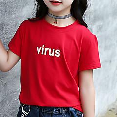 billige Pigetoppe-Pige T-shirt Daglig Ensfarvet, Bomuld Sommer Halvlange ærmer Simple Hvid Rød