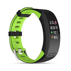 billige Smartklokker-Smart armbånd til iOS / Android Pulsmåler / Kalorier brent / GPS / Vannavvisende / Trenings logg Pedometer / Samtalepåminnelse / Fitnessporing / Aktivitetsmonitor / Søvnmonitor / Vekkerklokke