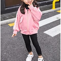 billige Overtøj til babyer-Baby Pige Ensfarvet / Farveblok Langærmet Jakke og frakke